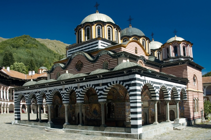 Rila Monastery Private Tour Option: Hiking